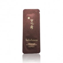 Sulwhasoo Timetreasure Renovating Serum EX 雪花秀 珍雪活膚精華1mlx10