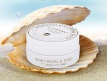 CARINO Black Pearl & Gold Hydro Gel Eye Patch 麗仁堂黑珍珠&金箔保濕啫喱眼膜 60片