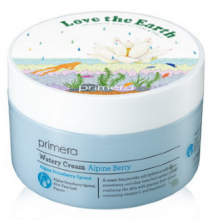 Primera  Alpine Berry Watery Cream 有機紅莓水份保濕面霜 100ml