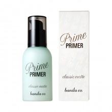Banila Co Prime Primer Classic Matte 控油幻彩啞光妝前乳