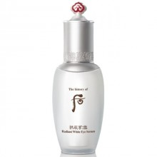 WHOO Gongjinhyang Seol Radiant White Eye Serum  后 拱辰享-雪 美白眼部精華 25ml