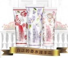 Barbanie in flower garden shea butter hand cream 乳木果油手霜 50ml