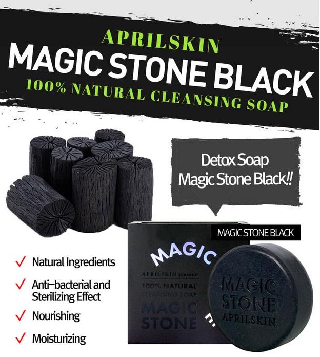 Magic_stone_black.jpg