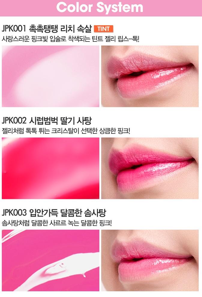 lip_img3.jpg