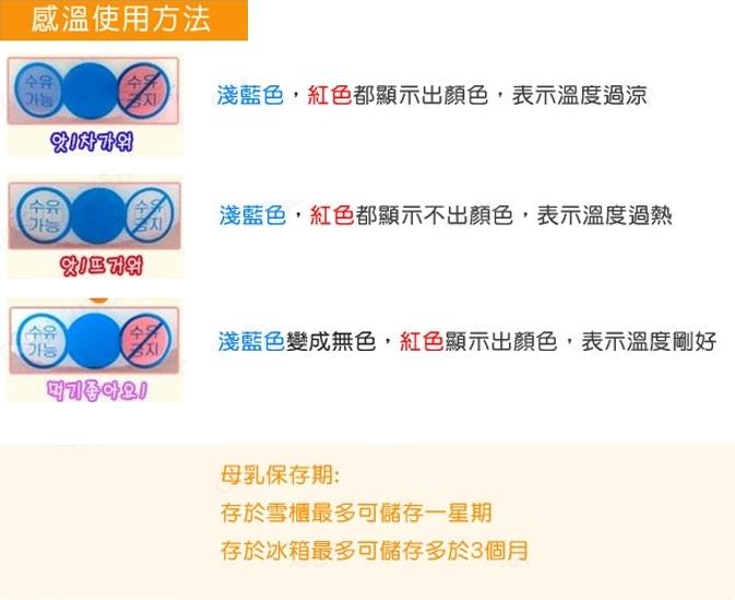 pshyma_trading_company_limited_24052014-6.jpg