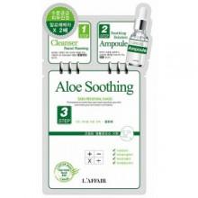 RAINBOW Aloe Soothing Skin Renewal Mask 彩虹3 Steps蘆薈面膜 25g