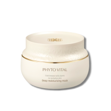 Phyto Vital Deep Moisturizing Mask 100ml