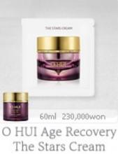 OHUI Age Recovery The Stars Cream 歐蕙煥活肌齡繁星霜 1mlx10