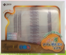 JACO breast milk zipper pack 感溫納米銀儲奶袋 250ml 30sheets