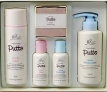 Putto Secret Gift Set 滋潤保濕禮盒